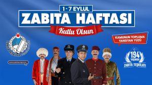 web_yatay